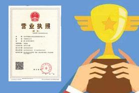 工业产品生产许可认证企业